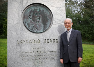Photograph of Professor Imaseki